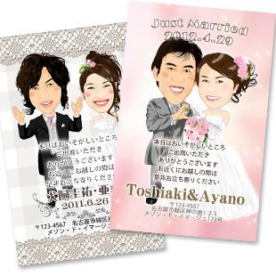 【人気No.3】似顔絵サンクスカードのイメージ