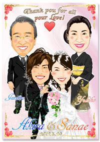 結婚式で人気の4名様レイアウトサンクスボード